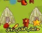 لعبة بناء القاعدة الحربية